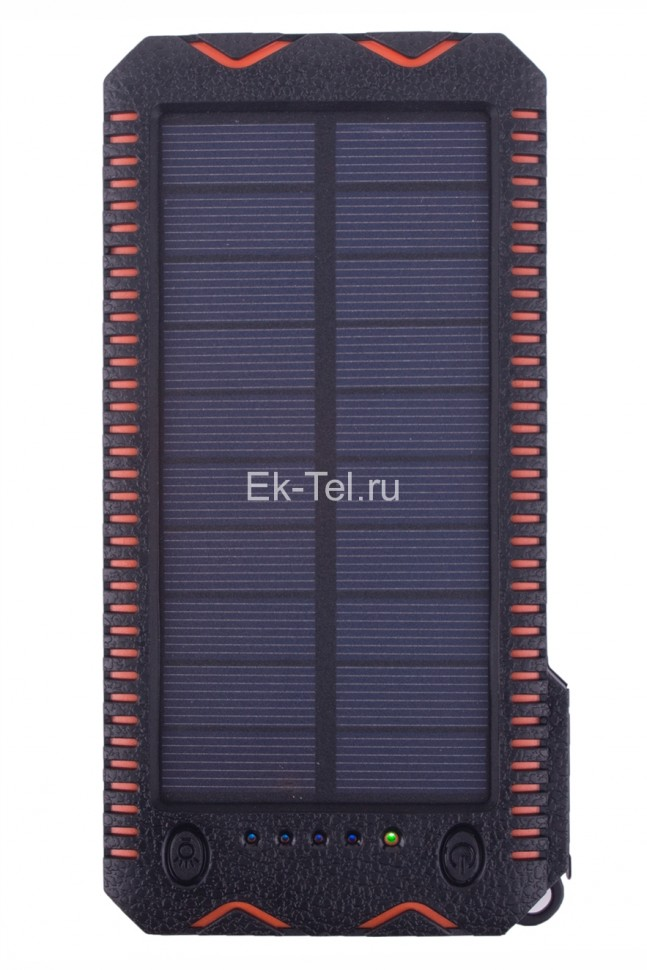Solar Charger Land Rover 20000 mAh